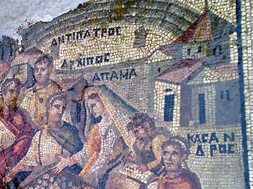 Curso: Numenio de Apamea y las corrientes filosófica-religiosas del s. II dC
